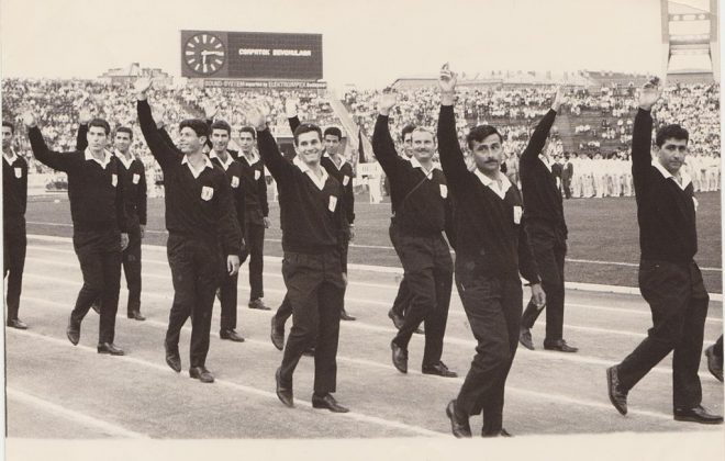 Summer Universiade 1965