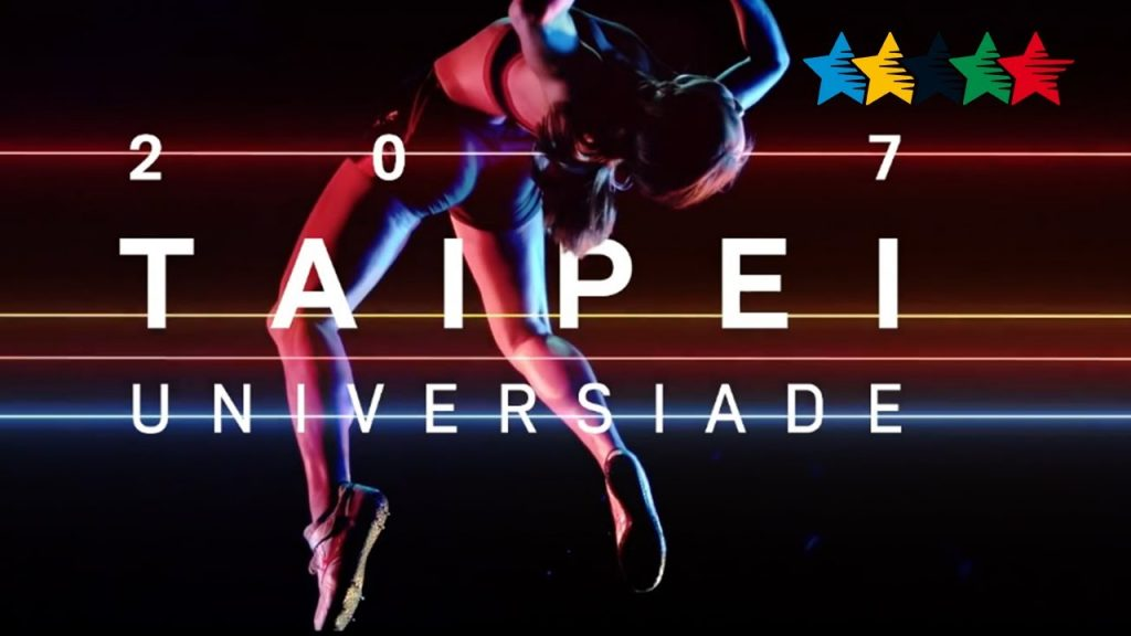 Why You Should Be Excited About The Universiade: Taipei 2017