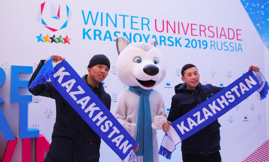 A Recap Of XXIX World Winter Universiade